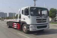 华通牌HCQ5185TQZEQ6型清障车