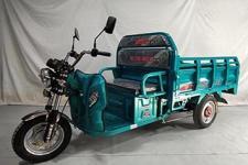 钱江牌QJ1500DZH-C型电动正三轮摩托车图片