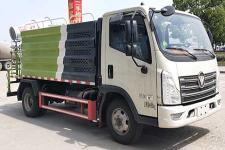 大力牌DLQ5041TDYXC6BJ型多功能抑尘车