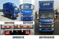 江淮牌HFC2048XXYP31K1C7NS型越野廂式運輸車圖片