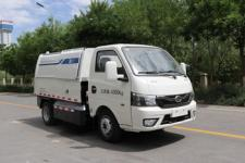 高漠牌GSK5040ZLJBYBEV型纯电动自卸式垃圾车图片