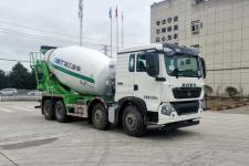 混凝土搅拌运输车(WL5311GJBZZG5A0混凝土搅拌运输车)图片