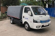 东岳牌ZTQ5041ZLJE2H28BEV型纯电动自卸式垃圾车图片