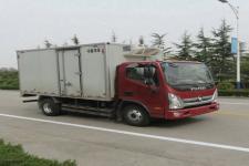 福田牌BJ5128XLCGJFA-AB1型冷藏车图片