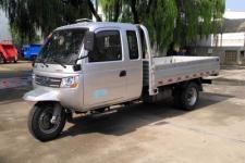 7YPJZ-16100PA5-2五征三轮农用车