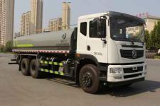 國六東風20噸灑水車廠家報價多少錢/20噸灑水車配置價格