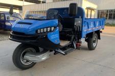 五征牌7YP-1750D16型自卸三轮汽车图片