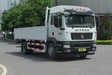 汕德卡牌ZZ1166K501GF1型载货汽车图片