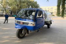 五征牌7YPJZ-14150PG2型罐式三轮汽车图片