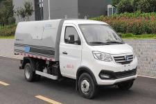 中标牌ZBH5030ZLJEQBEVB型纯电动自卸式垃圾车图片