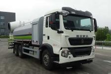 程力威牌CLW5250TDY6CS型多功能抑尘车