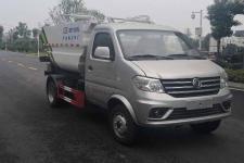 國六東風自裝卸式垃圾車