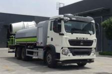华通牌HCQ5251TDYZZ6型多功能抑尘车
