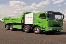 开沃前四后八燃料电池自卸车国五483马力图片