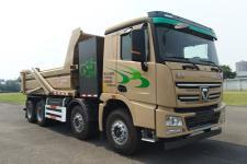 东方红牌LT5311ZLJBEV型纯电动自卸式垃圾车图片