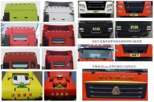 汕德卡牌ZZ4256V324HE1B型牽引汽車圖片