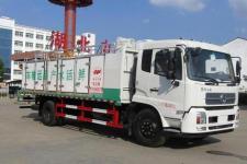 国五东风天锦鲜活水产品运输车