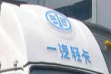 解放牌CA2040K3LRE5型越野載貨汽車圖片