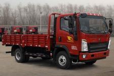 豪沃國六單橋貨車131馬力1495噸(ZZ1047F3315F140)