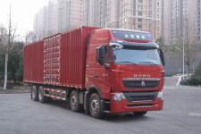 豪沃牌ZZ5317XXYV466HF1L型厢式运输车