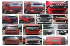豪沃牌ZZ1317V466HF1L型載貨汽車圖片