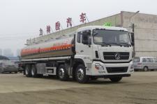 醒狮牌SLS5320GYYD6A型铝合金运油车