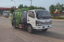 国六东风多利卡5吨餐厨垃圾车厂家直销价格最低