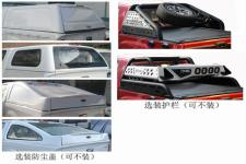 福田牌BJ2037Y2MVV-1D型多用途越野貨車圖片