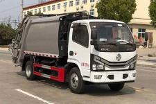 帝王牌东风5方压缩式垃圾车最新价格咨询热线: