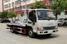 程力威牌CLW5041TQZH6型清障车