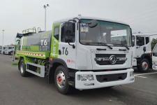 程力重工牌CLH5161GPSD6型綠化噴灑車