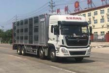 东风天龙全智能铝合金畜禽运输车