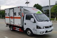 國六東風逸途2米5/2米8/3米1/3米3易燃氣體廂式運輸車報價