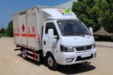 国六东风途逸3.5米易燃气体厢式运输车