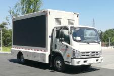 程力威牌CLW5040XXCB6型宣传车