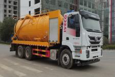浩天星运牌HTX5251GQWL9型清洗吸污车