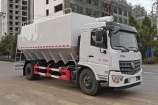 浩天星运牌HTX5182ZSLL7型散装饲料运输车