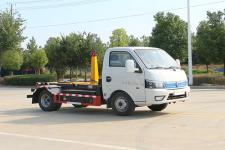 凯力风牌KLF5040ZXXBEV型纯电动车厢可卸式垃圾车