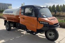 7YPJZ-14150PG1五征罐式三輪農用車