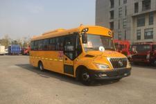 7.6米福田BJ6766S7LBB-1幼兒專用校車