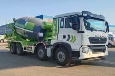 程力重工牌CLH5311GJBZ5型混凝土搅拌运输车