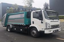 程力牌CL5121ZYSBEV型纯电动压缩式垃圾车