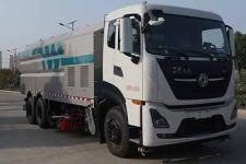 華通牌HCQ5250TXSDF6型洗掃車