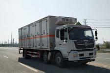 国六东风天锦小三轴7.6米/8.5米医疗废物转运车