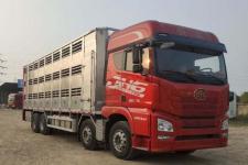 解放J6畜禽运输车