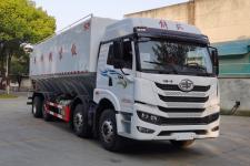 華通牌HCQ5311ZSLCA6型散裝飼料運輸車