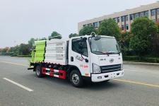 華威馳樂牌SGZ5070TDYCA6型多功能抑塵車