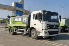程力重工牌CLH5180GPSS6型绿化喷洒车