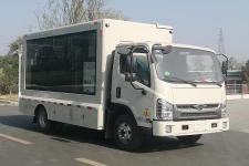 程力威牌CLW5041XXCB6型宣传车