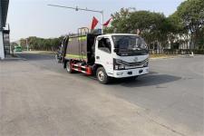东风牌DFZ5075ZYS3CDF型压缩式垃圾车